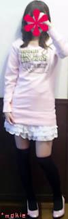 ★ピンク大好き★