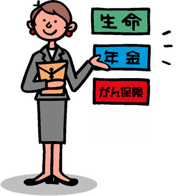 保険・年金コンサルタント・相続診断士 (株)森澤保険事務所